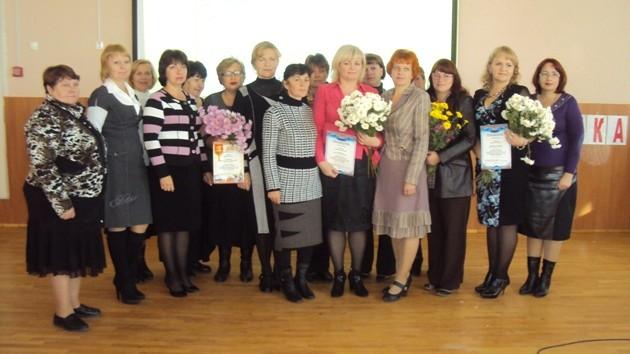 Первая  районная конференция школьных библиотекарей