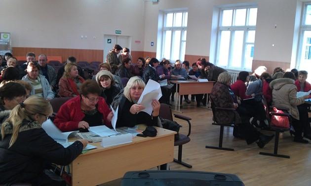 """Педсовет """"Профильное обучение: анализ ситуации и перспективы развития"""""""