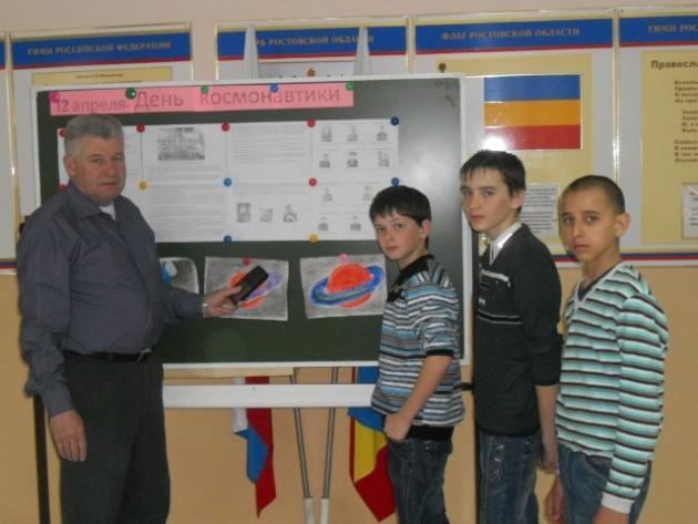 День космонавтики в Ковыленской ООШ