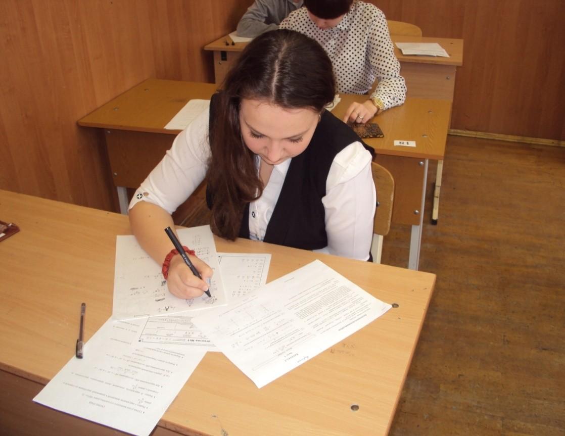 Пробные экзамены ОГЭ по русскому языку и математике.
