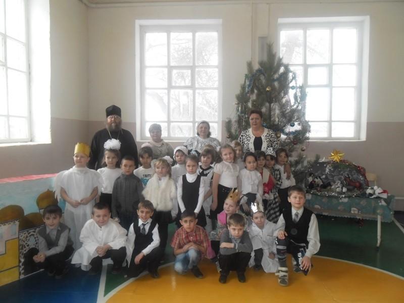 Внеклассное мероприятие «Рождество Христово»