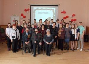 Встреча с ветеранами и детьми Великой Отечественной войны