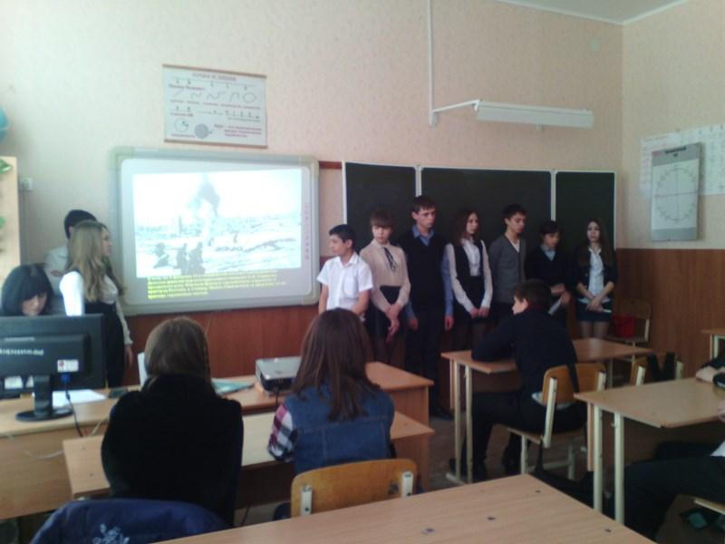 Открытый классный час в 8 б и 8 в классах  «14 февраля 1943 года – День освобождения Ростова – на – Дону от немецко – фашистских  захватчиков»