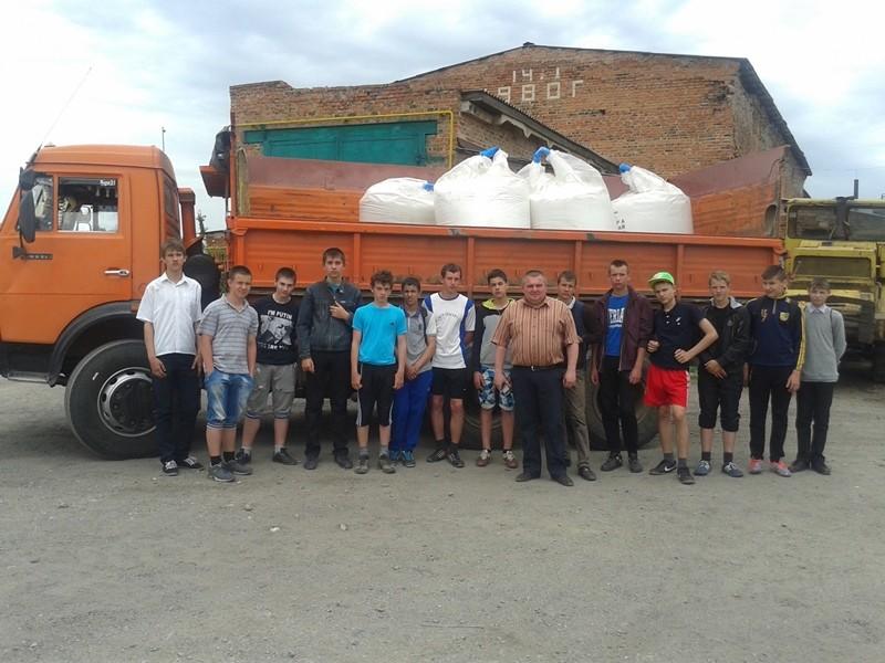 Экскурсия на головное предприятие ЗАО «Обливская сельхозхимия»