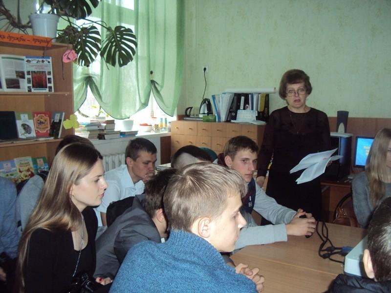 Мероприятия, посвящённые Международному дню детской книги и Всемирному дню книги.