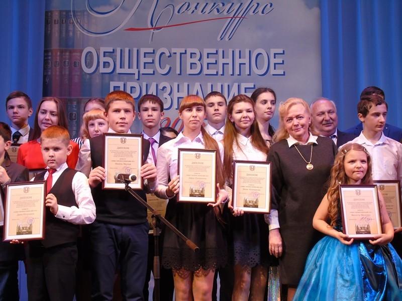 Конкурс Общественной палаты Ростовской области «Общественное признание 2015».
