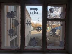 """Конкурс новогодних украшений окон """"Зимняя мечта"""""""
