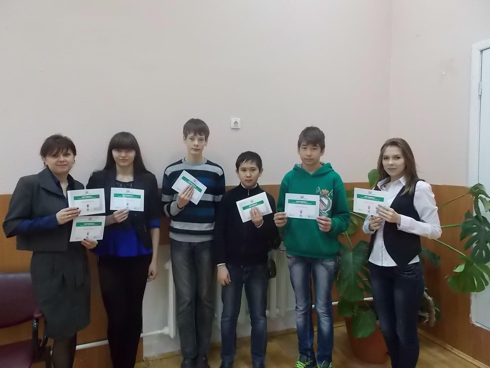 Участие в  IV  Всероссийском онлайн – чемпионате «Изучи Интернет – Управляй Им»