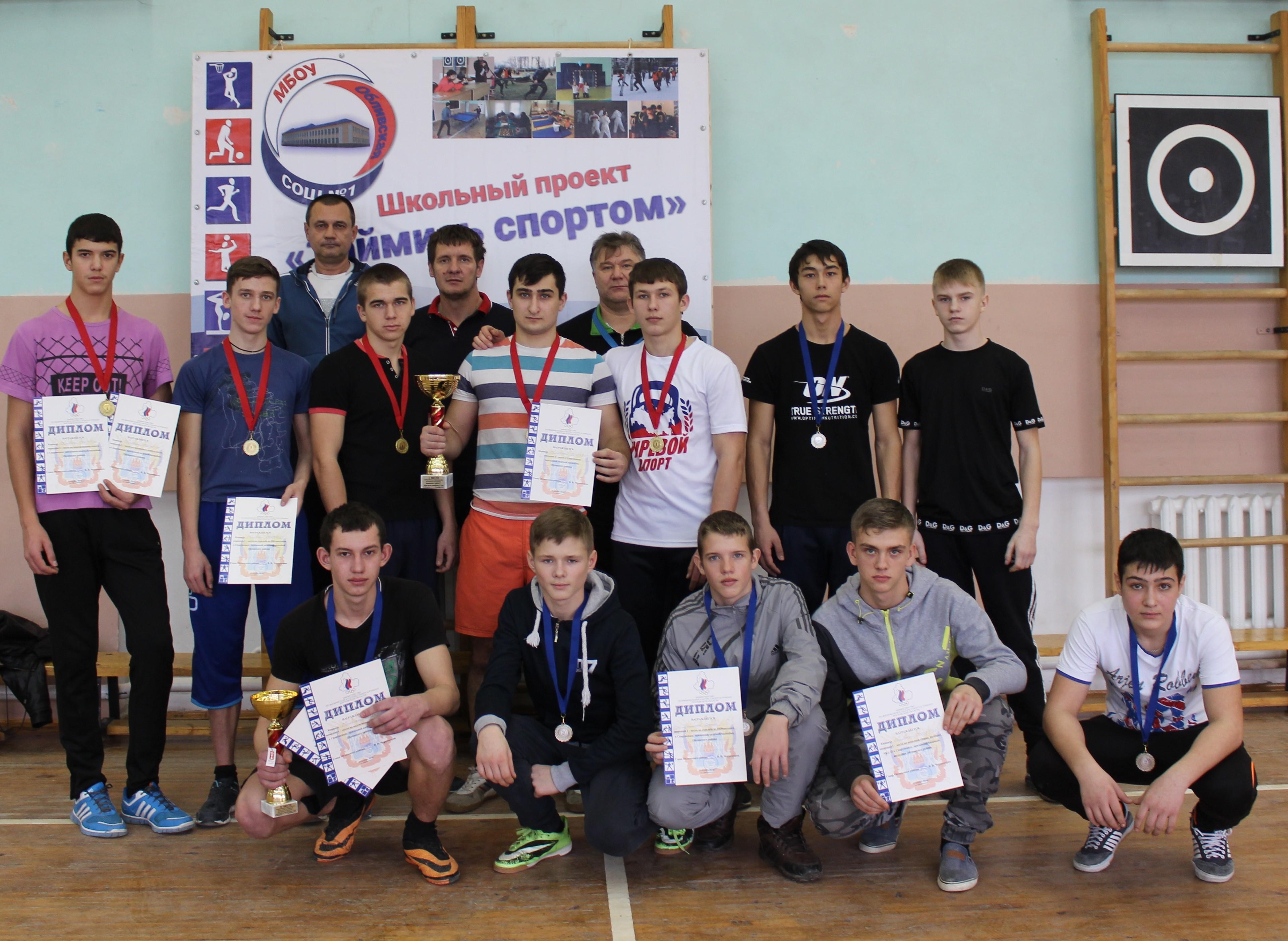 Восьмая спартакиада допризывной казачьей молодежи Обливского района
