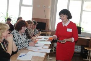 Очный этап муниципального конкурса «Учитель года – 2016»