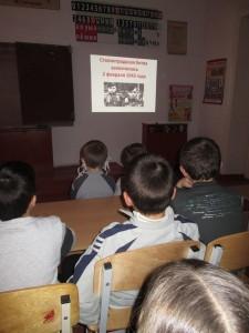 просмотр презентации Слава тебе, Сталинград!-1-3 кл.