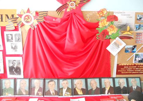Месячник  «Защитникам Отечества посвящается…»