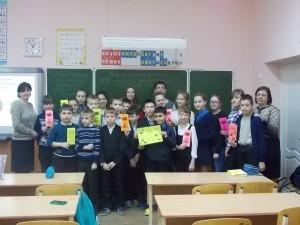 100 – летие заповедной системы России