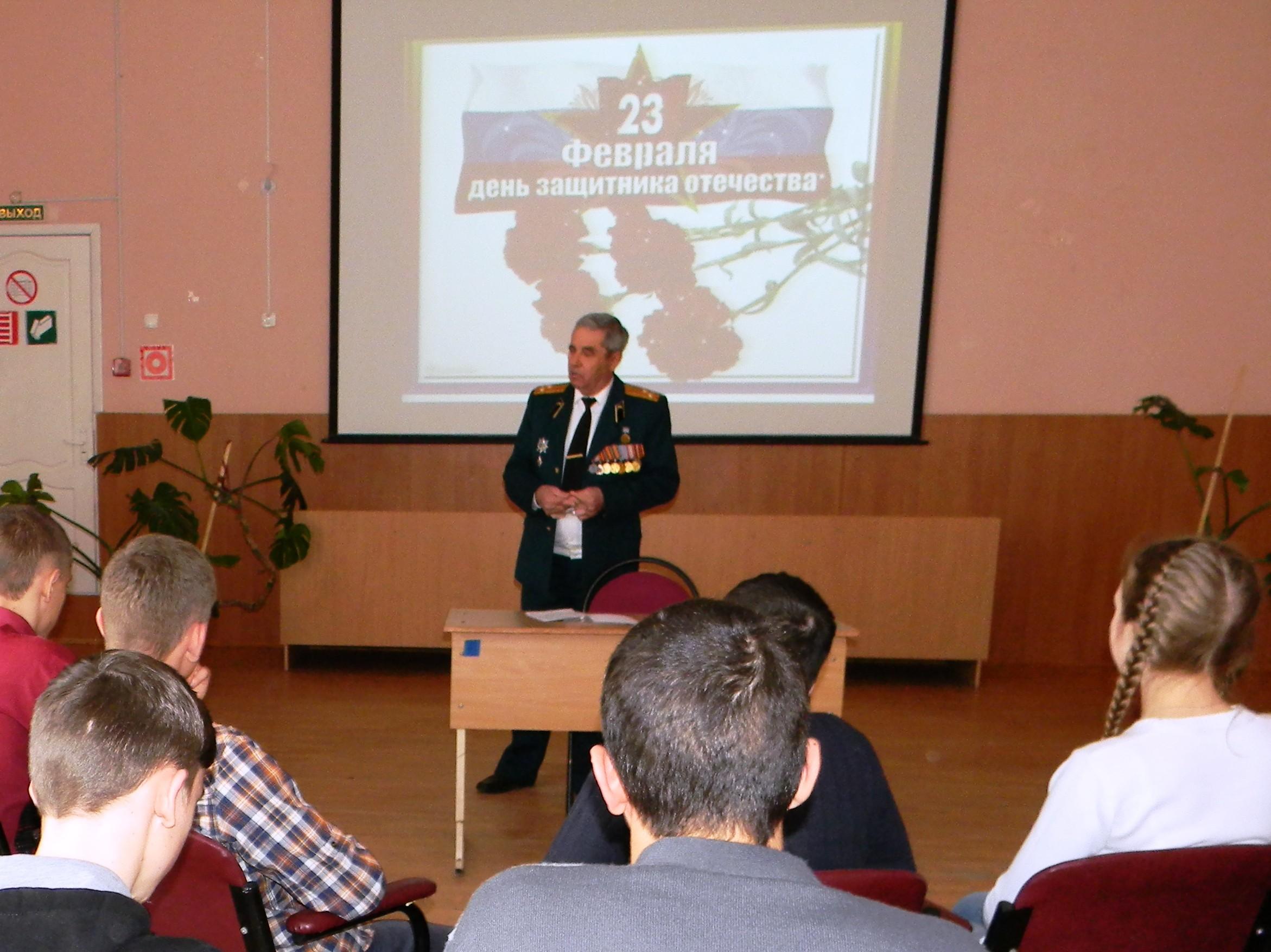 Встреча десятиклассников с подполковником запаса Виктором Алексеевичем Головко