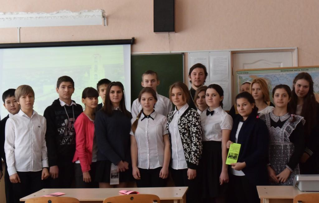 «География святых мест православия»