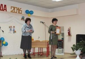 Муниципальный этап Всероссийского конкурса «Учитель года – 2016»