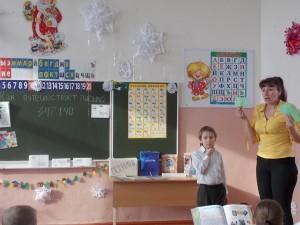 Росманова Н.Н.