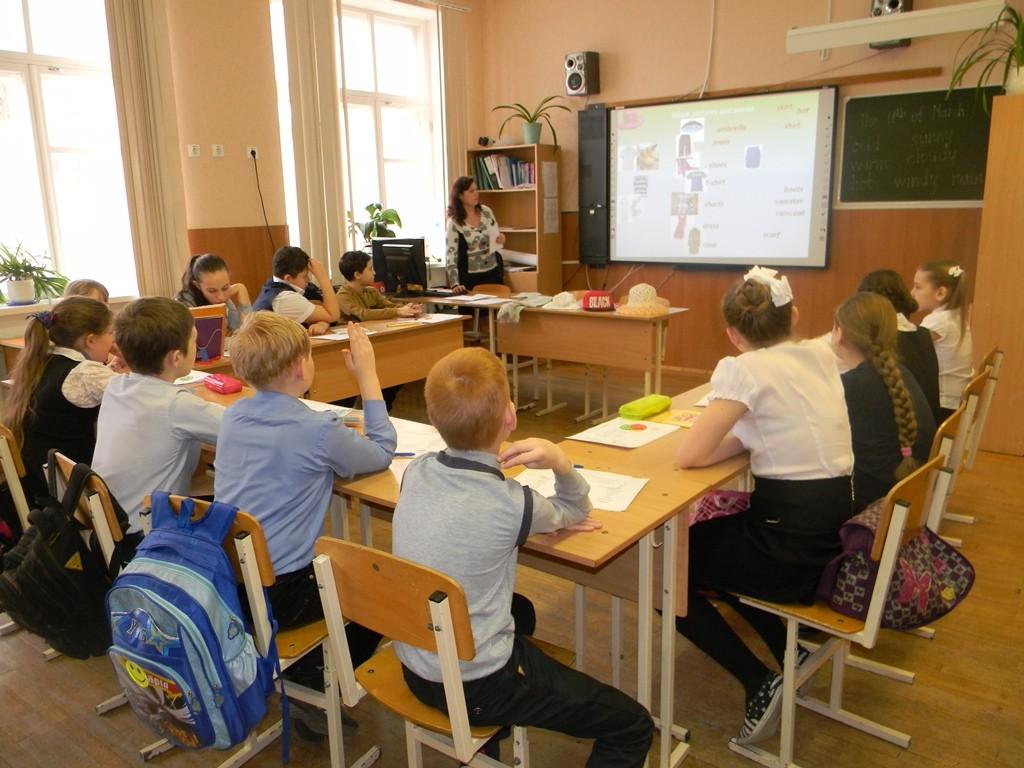 Заседание РМО учителей иностранного языка