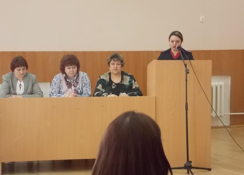 Районный семинар «Профилактика жестокого обращения с детьми как условие предупреждения противоправных действий несовершеннолетних»