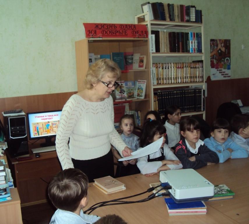 Литературная игра «Ученье и труд все перетрут»