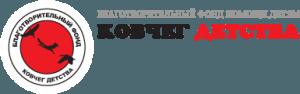 Конкурс официального сайта Благотворительного фонда «Ковчег детства»
