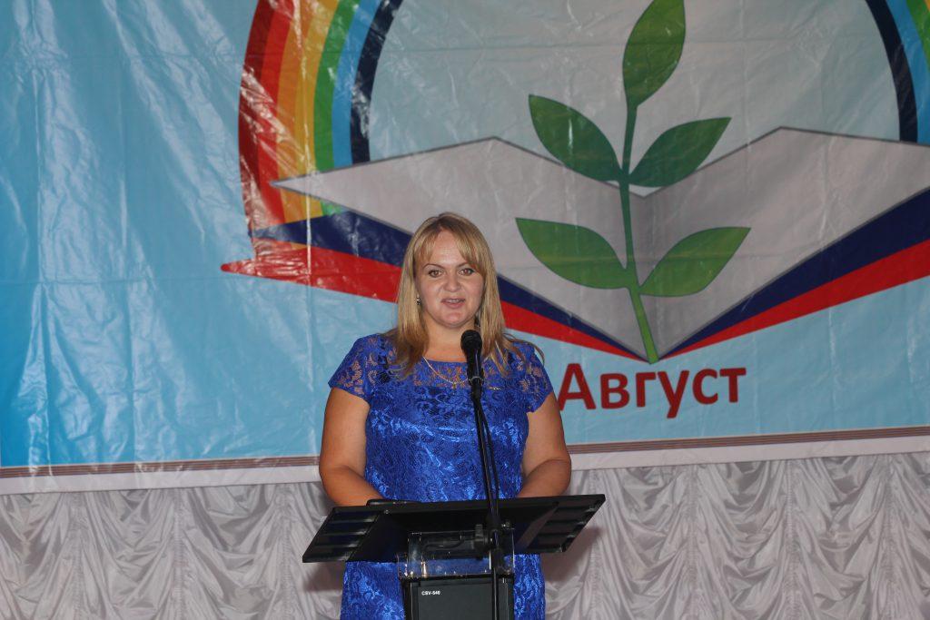 30 августа 2016 года Дворец культуры и спорта Обливского района гостеприимно встретил более 400 участников августовской педагогической конференции 2016 года.