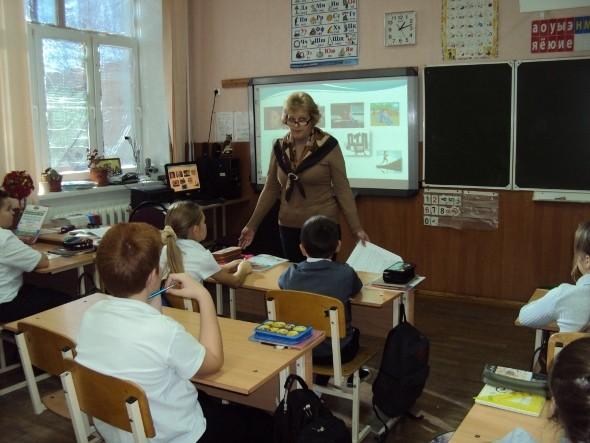 Спор-час для учащихся 4 а класса