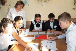 Конкурс педагогического мастерства «Учитель года»