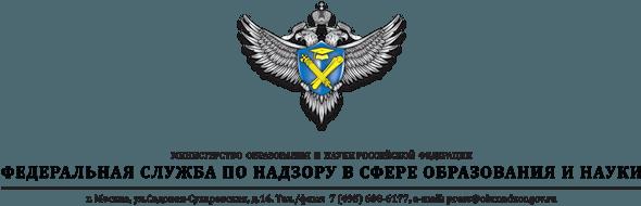 15 февраля глава Рособрнадзора проводит Всероссийскую встречу с родителями