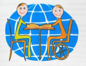 Перечень программ, предлагаемых для обучения лиц с инвалидностью и ограниченными возможностями здоровья, в том числе с элементами дистанционного обучения, в профессиональных образовательных организациях Ростовской области