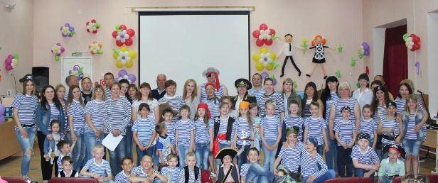 Пиратская вечеринка в 1 а классе