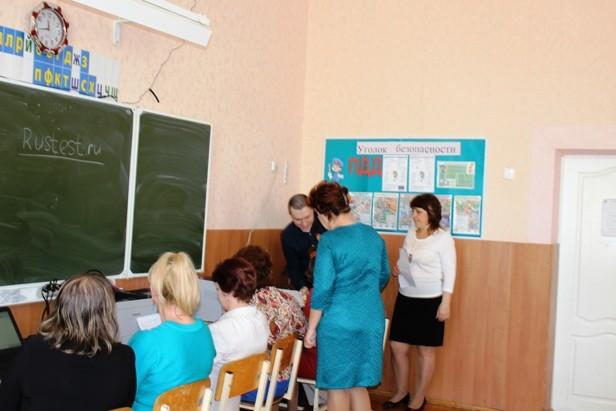 Апробация технологии печати контрольных измерительных материалов в аудитории пункта проведения экзамена № 43