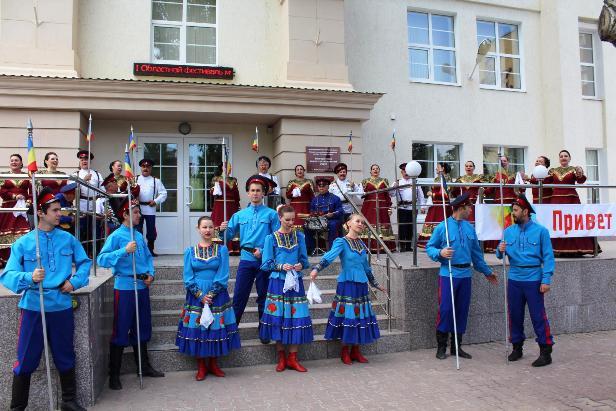 II Фестиваль музеев Дона