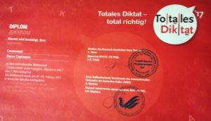 Тотальный диктант по немецкому языку в МБОУ Обливской СОШ № 1