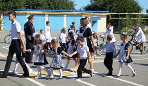 «Посвящение первоклассников в пешеходы»