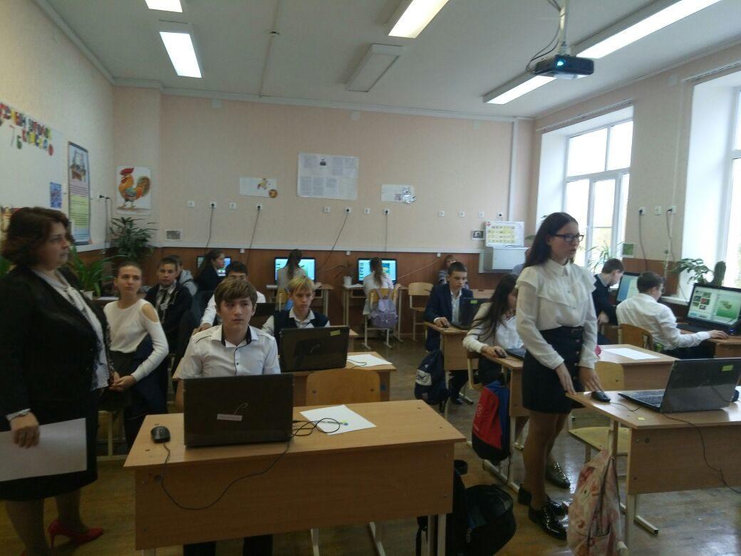 Интегрированный урок информатики и биологии