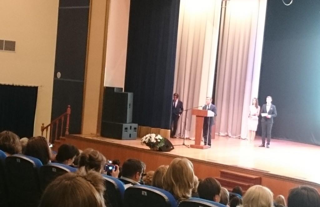 «Родительский университет» в ДГТУ