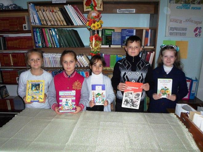 Клуб любителей книги