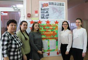 Устный журнал «Героизм и подвиг советских людей»