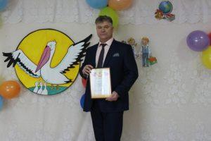 Победитель конкурса «Лучший сайт педагога»