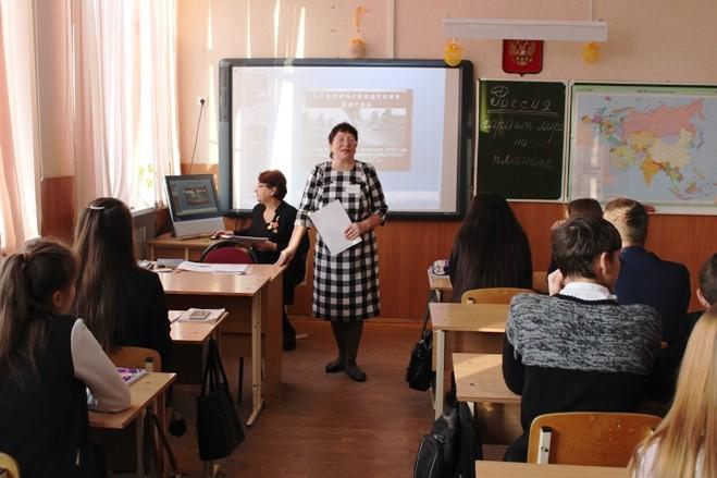 Интегрированный урок «Россия - гарант мира на планете»