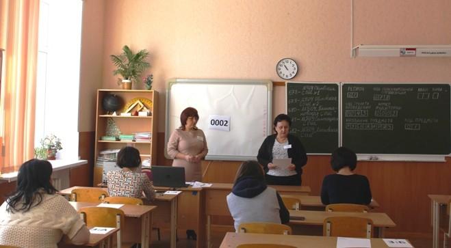 В МБОУ Обливской СОШ № 1 прошел единый день сдачи ЕГЭ  по русскому языку родителями