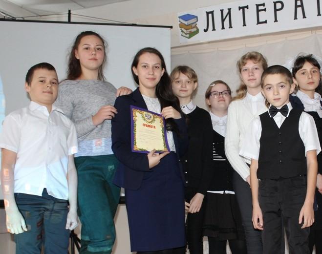 Турнир посвященный юбилею И.С.Тургенева