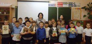 145-лет М.М. Пришвину