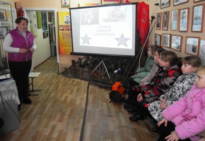 Музейный урок, посвященный 75-летию Сталинградской битве
