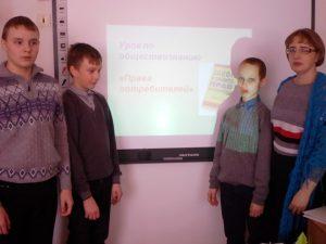 Всемирный день защиты прав потребителей в Кривовской школе