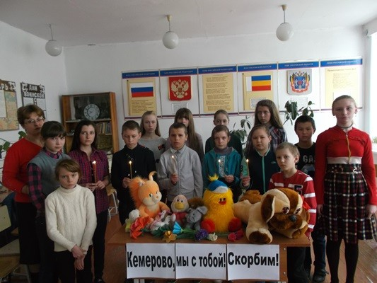 «Свеча памяти» в Караичевской школе