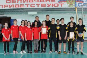 Соревнования по волейболу в рамках проведения Спартакиады школьников Обливского района