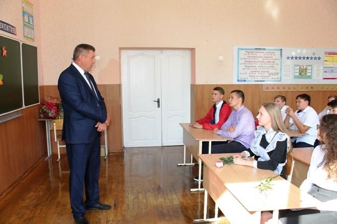 Классный час «Урок России»