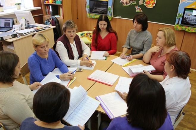 Заседание школьного ПМПк